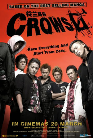 Crows Zero (2007) BluRay Subtitle Indonesia