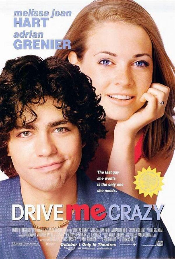 Drive Me Crazy (1999) อู๊ว์ เครซี่ระเบิด