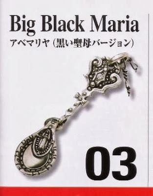 Big Black Maria