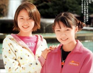 Masami_aoi_pure2001