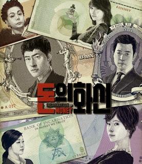 Korean Drama Series, Incarnation of Money, korean drama, korean entertainment, Kang Ji Hwan, Hwang Jung Eum, Oh Yoon Ah, Choi Yeo Jin, Park Sang Min