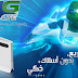 كيفية شحن وتعبئة رصيد أنترنت الجيل الرابع 4g lte algerie telecom recharge بالجزائر