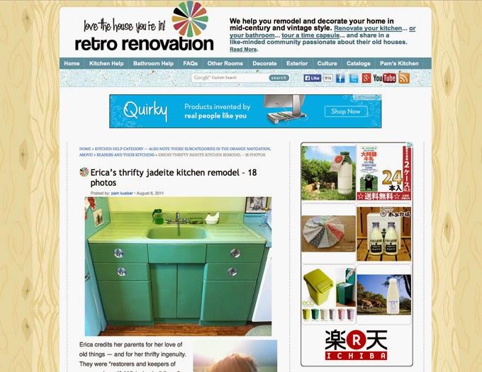 http://retrorenovation.com/2011/08/08/ericas-thrifty-jadeite-kitchen-remodel-18-photos/