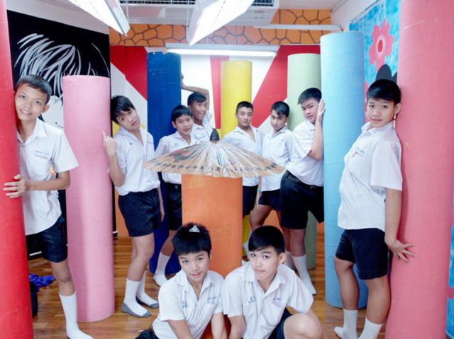 sekolah gay maho