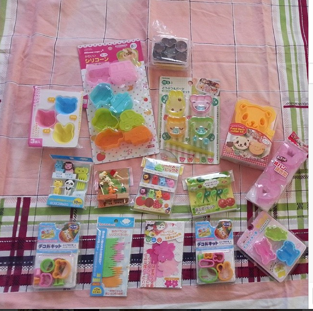 bento lunch starter kit supplies