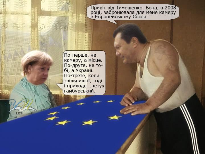 Политолог Фирташа пророчит Януковичу тюрьму - Цензор.НЕТ 1559