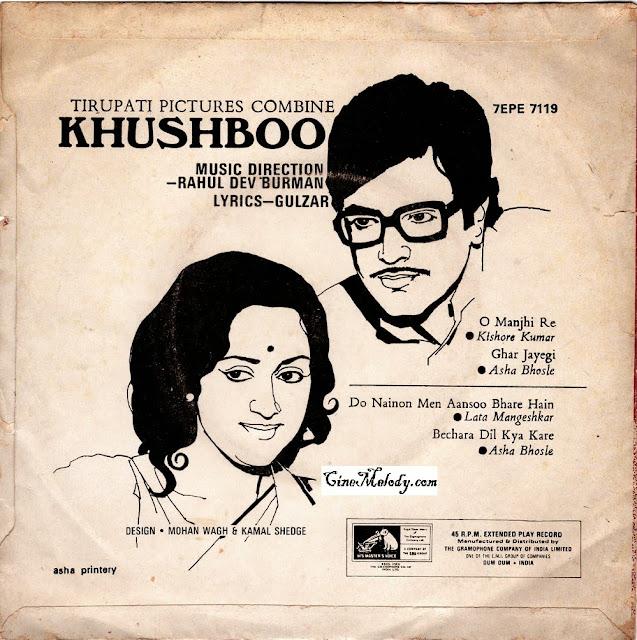 Khushboo  1975