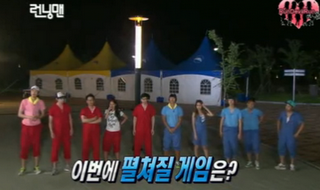 Running Man EPISODE 5