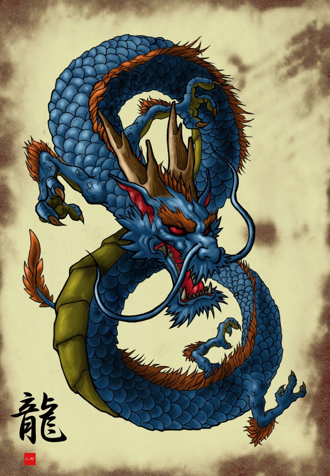 Un Largo Camino Por Caminar Ryu Dragon