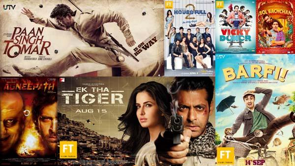 Hintlilerin Müthiş Filmi