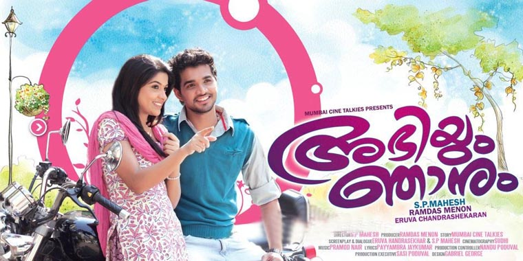 123Musiq Malayalam Movie Songs