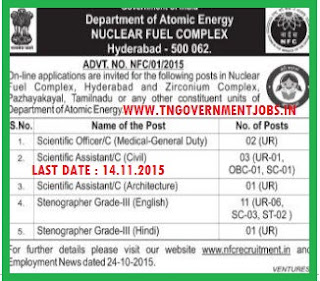 Online Applications are invited for Scientific Officer, Scientific Assistant and Stenographer vacancy in Nuclear Fuel Complex Hyderabad