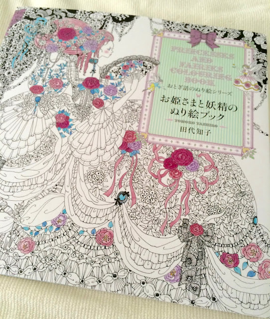 Princesses & Faeries Adult Coloring Book by Tomoko Tashiro