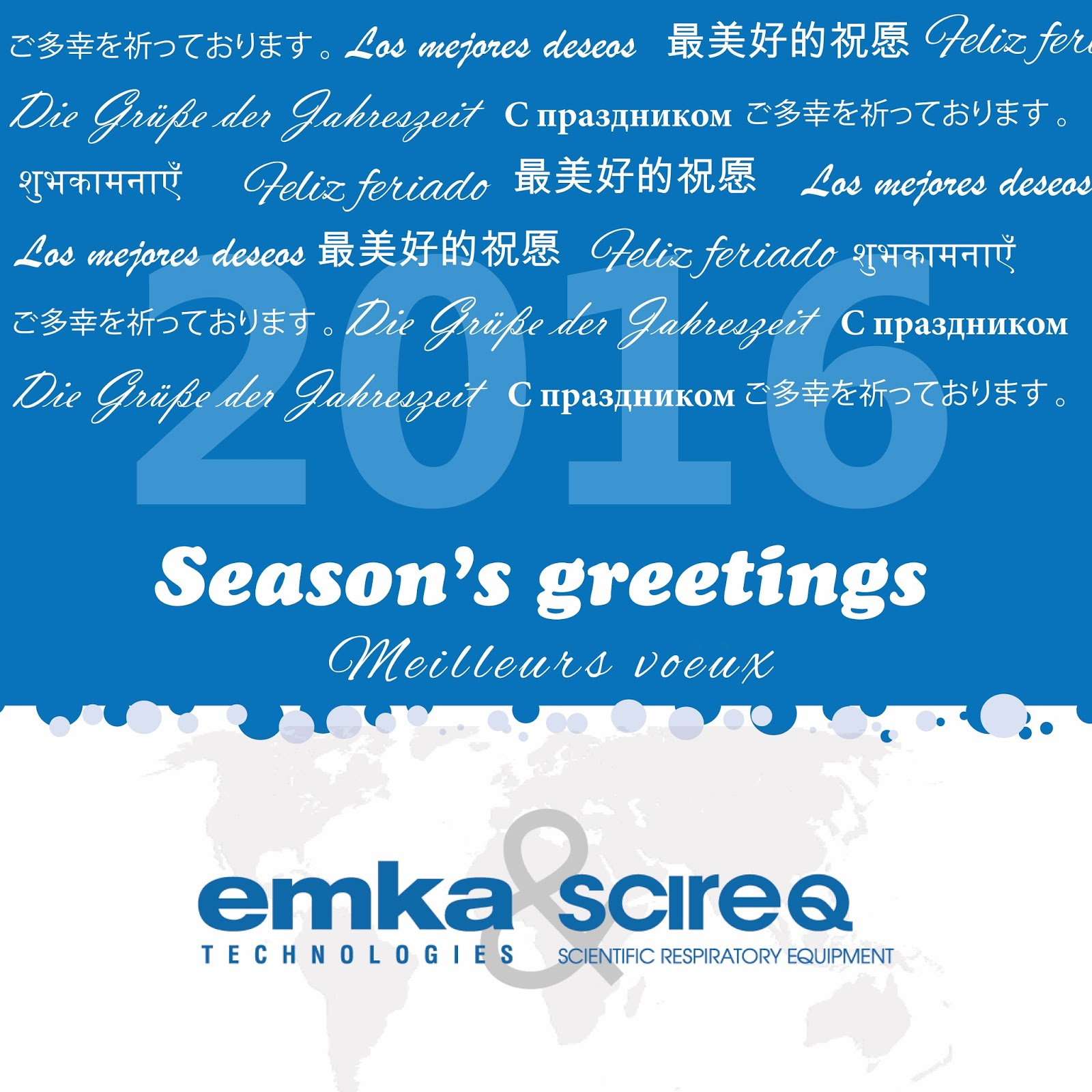 Scireq Inc Happy Holidays From Emka Scireq