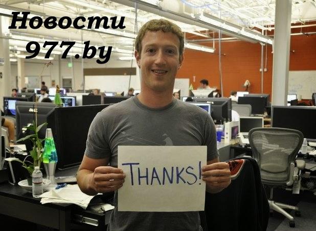 Марк Цукерберг цель 2015