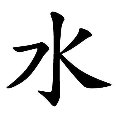 West Learns East Common Chinese Characters