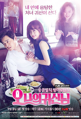 Download Drama Korea Oh My Ghost Episode 1 - 16 Full Subtitle indonesia soundtracks ost mp3