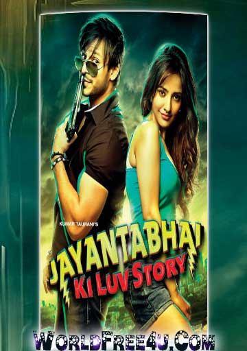 Poster Of Bollywood Movie Jayantabhai Ki Love Story (2013) 300MB Compressed Small Size Pc Movie Free Download worldfree4u.com