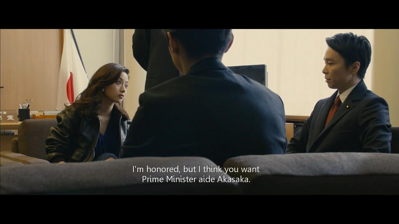 Shin Gojira (Godzilla Resurgence)2016|720p|mega|