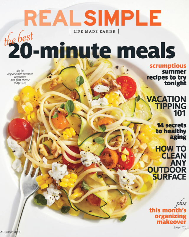 real simple essay contest winner $3,000 grand prize: real simple's life lessons essay contest real simple magazine is currently hosting their ninth annual life lessons essay contest the grand prize is $3,000, and publication in their magazine second place is $750 and third place is $500.
