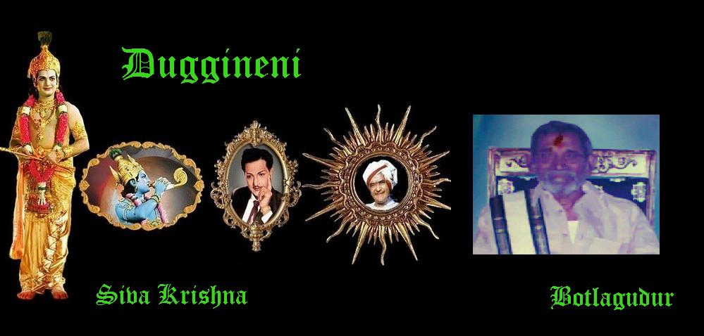 Duggineni Siva Krishna @ Botlagudur