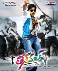 Download Teenmaar Telugu MP3 Songs