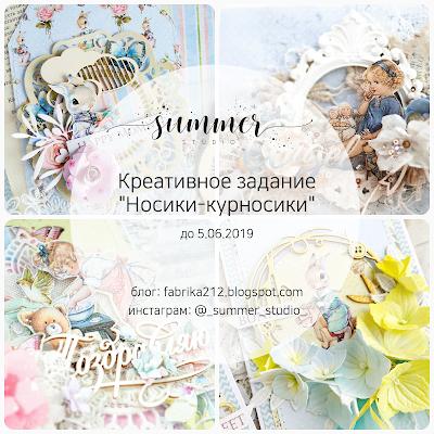 +++Носики-курносики 05/06