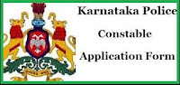 KSP Recruitment 2015 – Apply Online for 3590 Civil Police Constable & Armed Police Constable Posts