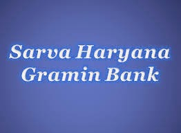 Sarva Haryana Gramin Bank Office Scale 1 Recruitment 2014 | Online Application