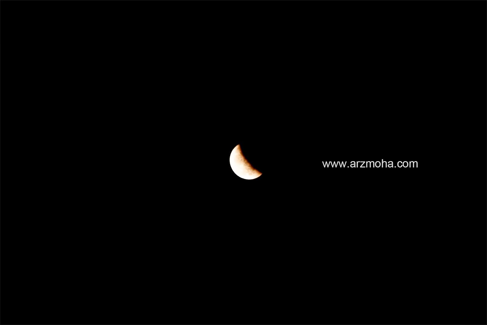 gerhana bulan, bulan sakit, falak online, Hebatnya ciptaan Allah