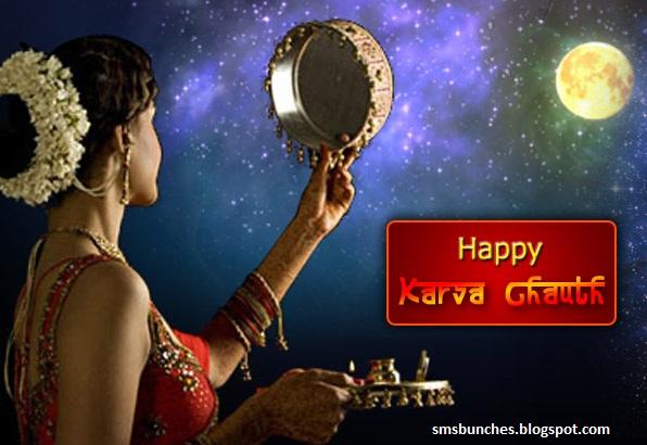 Karwa Chauth Puja Vrat Photos