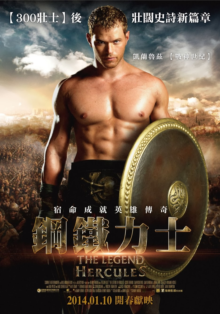 Movie watch the legend of hercules online free streaming