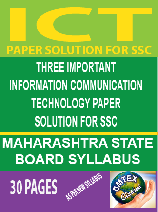 ICT PAPER SOLUTION FOR SSC