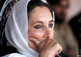 Benazeer Bhutto Images