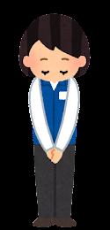 家電量販店の店員のイラスト(青・女性・おじぎ)