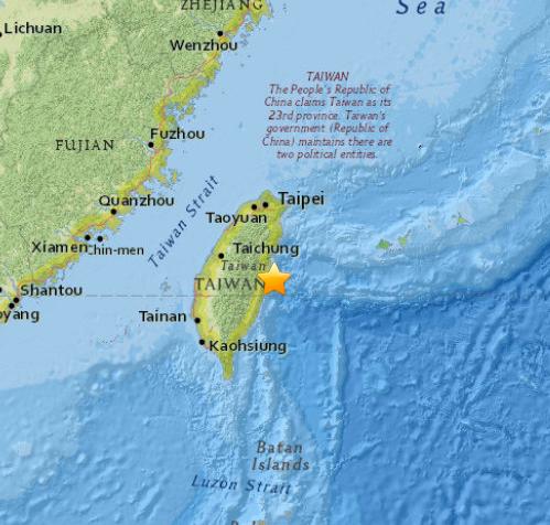 Epicentro sismo 6,0 grados en Taiwan, 23 de Marzo 2015
