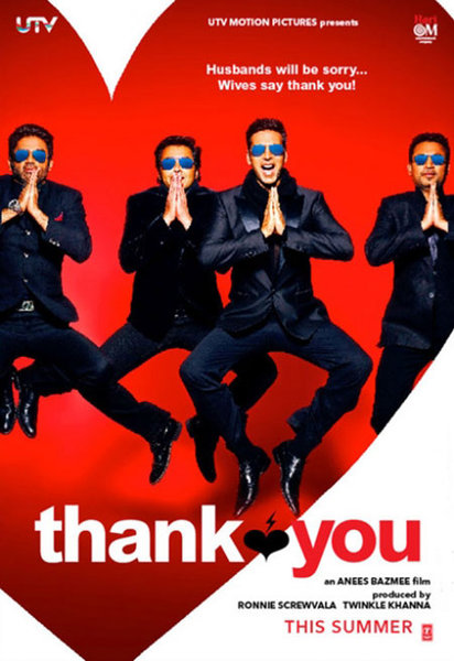 thank you movie songs.pk. Free Download Songs Of Thank
