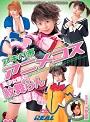 Akiba Style Anime Cosplay