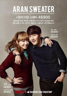 fx Victoria Suju Siwon SPAO pictures 4