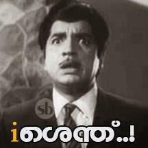 "Funny Malayalam comment - "" Shenth"" - Prem Naseer"