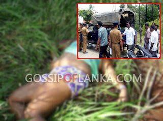 18-year-old School girl raped and killed in Jaffna