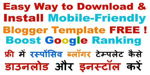 Download and Install Blogger Templates