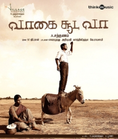 Download Vaagai Sooda Vaa Tamil MP3 Songs
