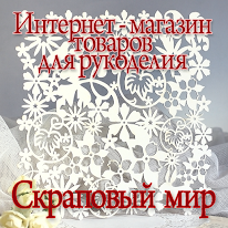 Магазин-мастерская