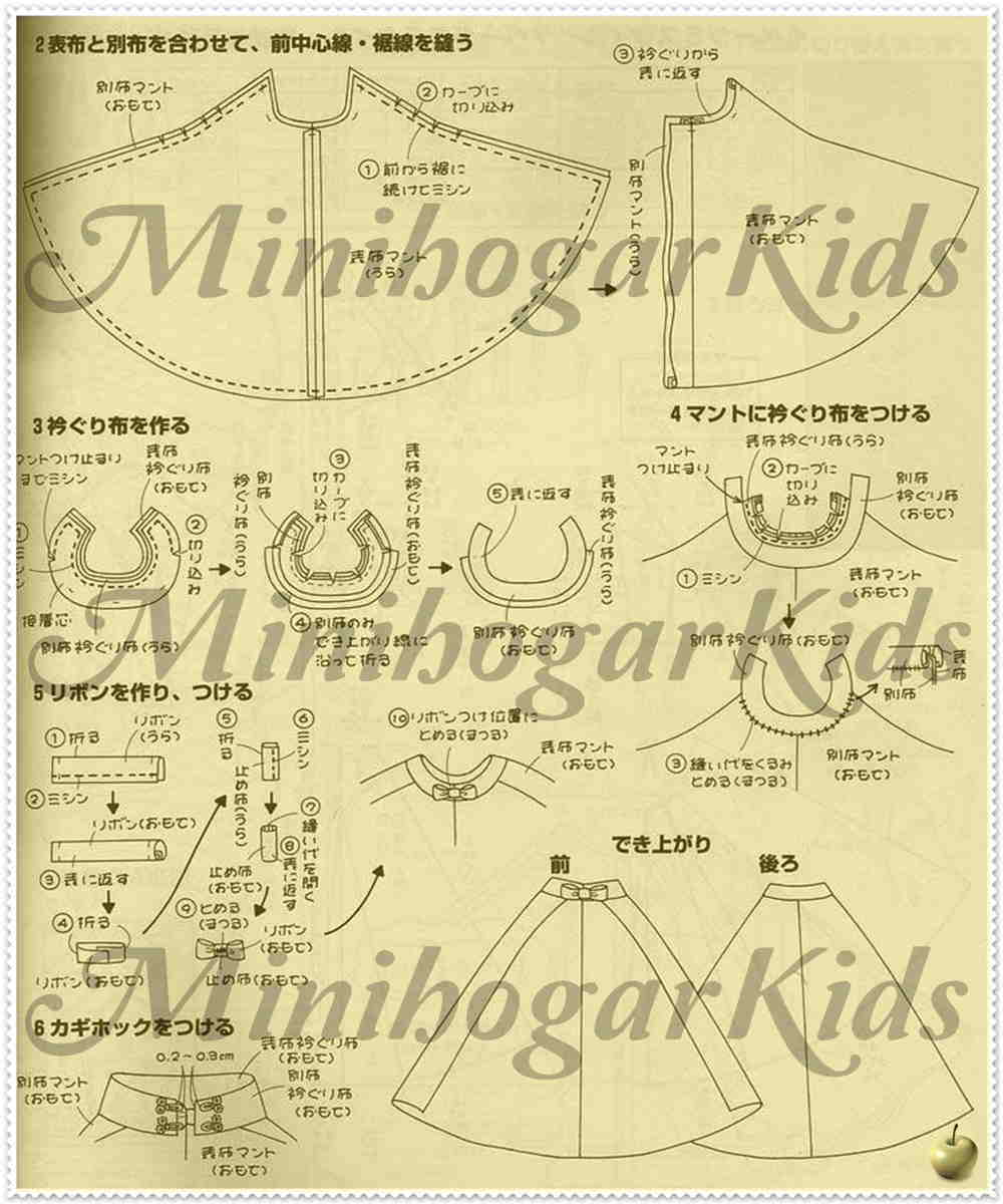 Minihogar Kids