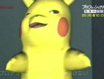 [Exclusiva] The Pokémon Company anunciará un juego el 26 de Agosto. Pikachu
