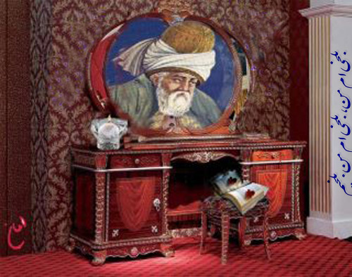 سبزه جو سخن اهل دل: مولانا جلال الدین محمد بلخی (مولوی