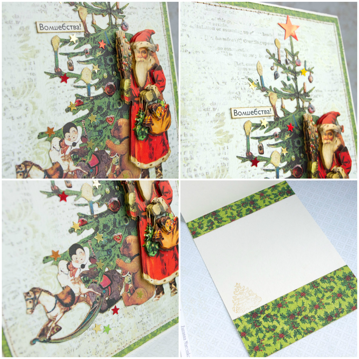 Как сделать открытку волшебная открытка