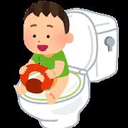 http://3.bp.blogspot.com/-7thxPc2rUfA/VmFjfK0MIAI/AAAAAAAA1VM/8vY1wxbQP6o/s180-c/kids_toilet_training_toitore.png