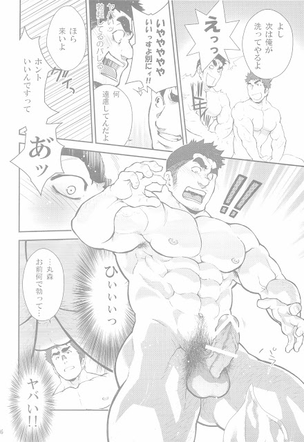 Terujirou, bara, Muscle, yaoi, Junior Dominating Senior Challenge,